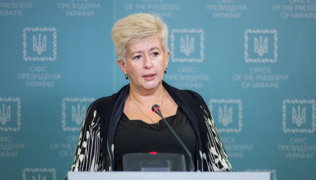 В подвалах ОРДЛО еще остаются около 300 украинцев — Лутковская