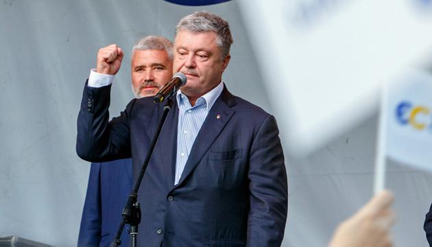 """В """"ЕС"""" говорят, что Порошенко уже внес 19 миллионов залога за генерала Марченко"""