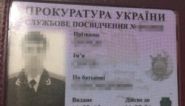 По материалам СБУ в этом году посадили четырех прокуроров-коррупционеров