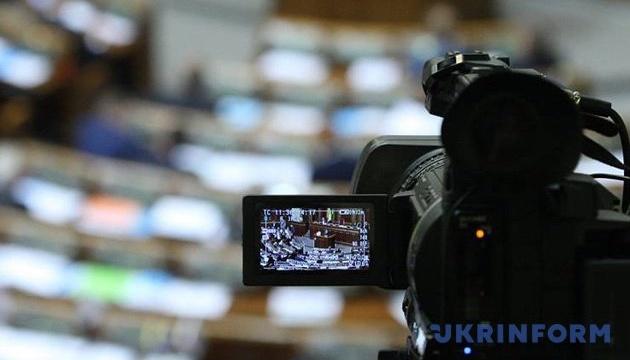 Рада поддержала процедуру признания лиц без гражданства