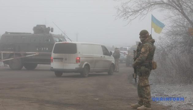 СМИ опубликовало список украинцев, о содержании которых в ОРДЛО точно известно