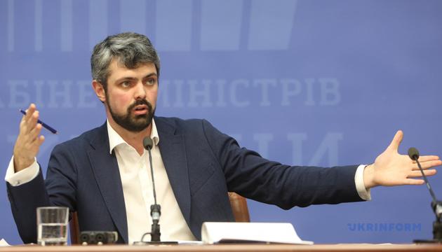 Дробович назвал приоритеты Института нацпамяти на пять лет