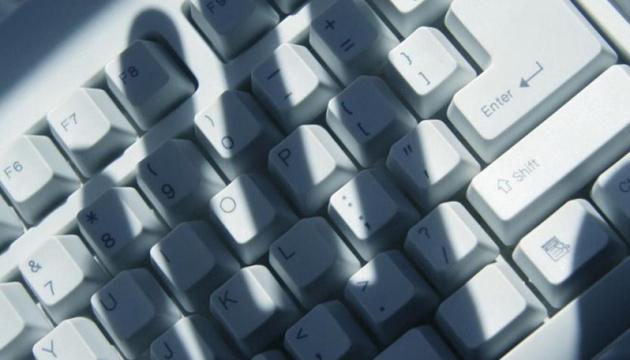 Киберполиция разоблачила дельца, продававшего хакерам базы данных таможни