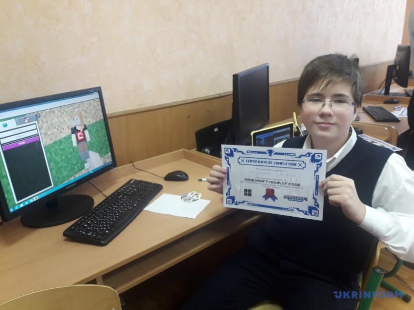 Час кода: украинские школы присоединились к мероприятиям по популяризации информатики