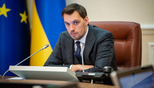 В Украине запустили пилотный проект для создания цифрового ID граждан