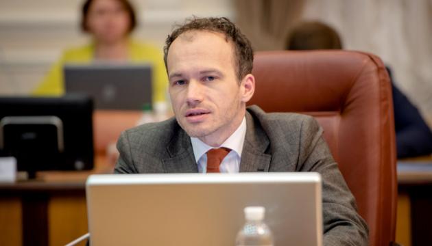 Малюська анонсировал создание нового суда