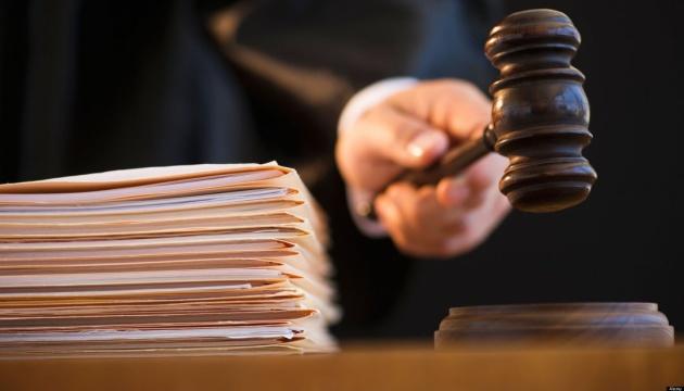 Одиозного судью Майдана не уволили, а только лишили премии