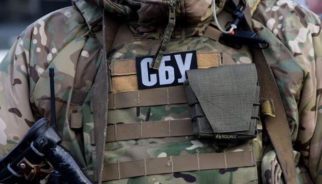 Обыски не у Медведчука: СБУ рассказала, где именно проводила следственные действия