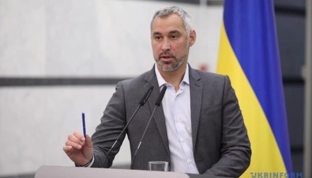Преступления в условиях вооруженного конфликта: Рябошапка назначил главу департамента ГПУ