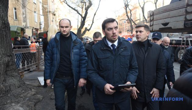 Гончарук поручил МВД усовершенствовать систему противопожарной безопасности