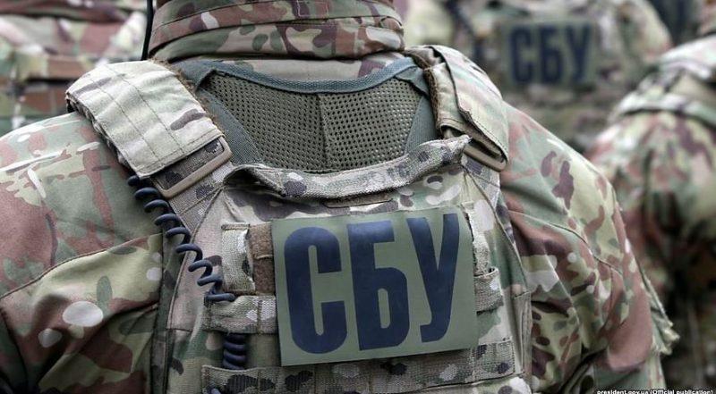 офицер СБУ