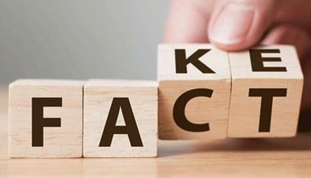 МКМС опровергнет мифы о законопроекте относительно противодействия фейкам