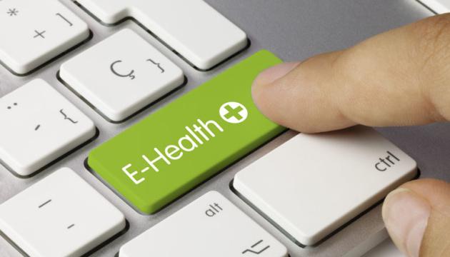 eHealth получила аттестат соответствия требованиям защиты информации