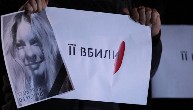 В Болгарии задержали подозреваемого в нападении на Гандзюк
