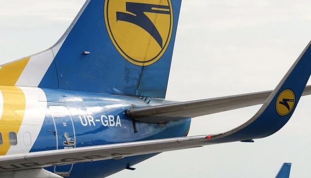 В Борисполь прибыл самолет с эвакуированными из Китая украинцами