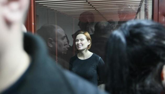 Суд по мере пресечения для Кузьменко объявил перерыв до 3 февраля