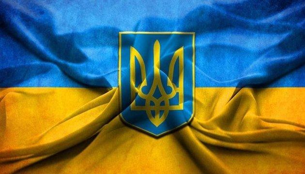 Украина требует у полиции Британии удалить тризуб из антитеррористического пособия