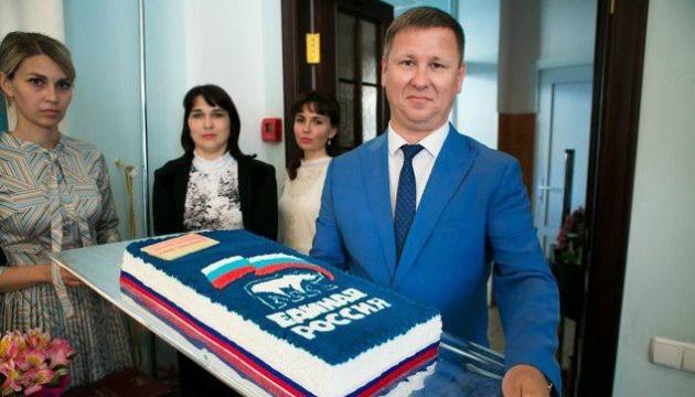 """Дело задержанного в Украине """"единоросса"""" рассмотрит столичный суд"""