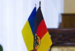 Украина и Германия