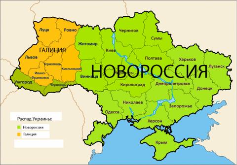 "План Путина ""Новороссия"" сорвался."