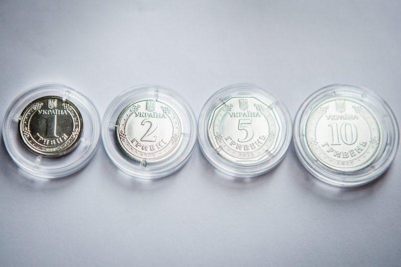 Монеты номиналом 1-10 гривен