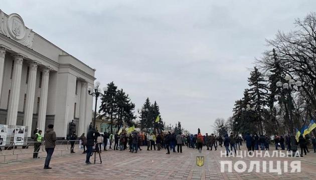 Под Радой проходят сразу две акции протеста
