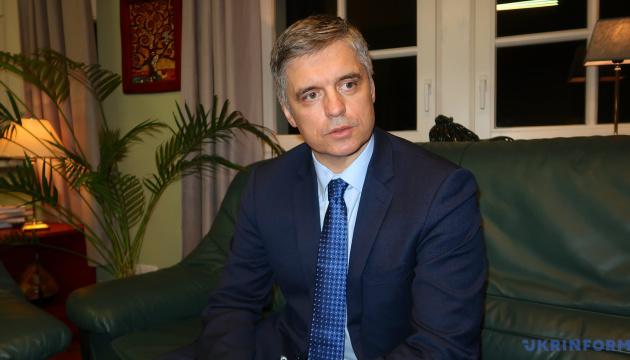 Пристайко обсудил с главой МИД Сингапура ИТ-технологии в сфере госуслуг