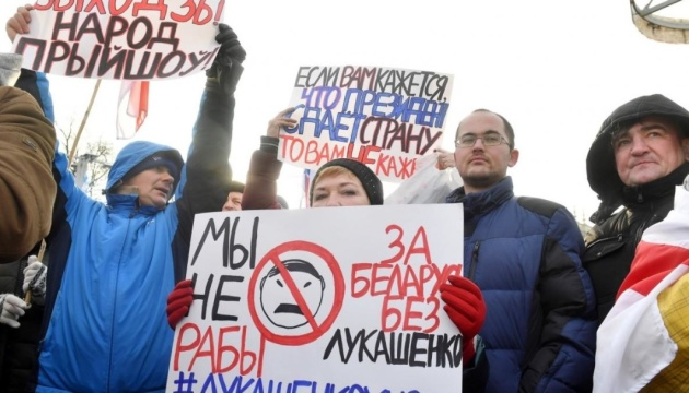 """Украинский ПЕН поддержал белорусов, которые не хотят """"интегрироваться"""" в РФ"""