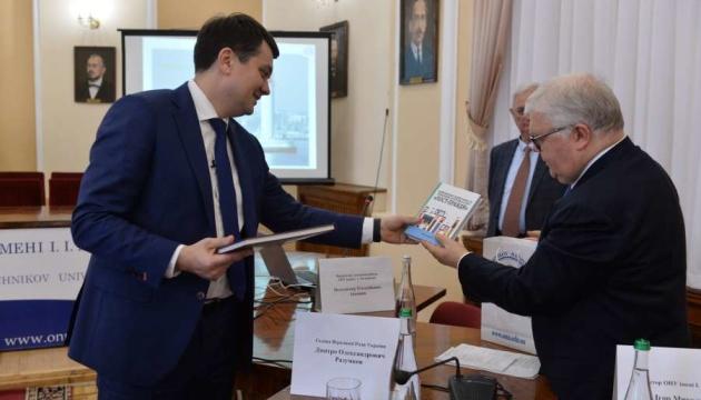 Рада готова работать над поддержкой образовательной отрасли - Разумков