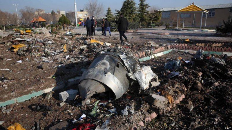 Авиакатастрофа с МАУ