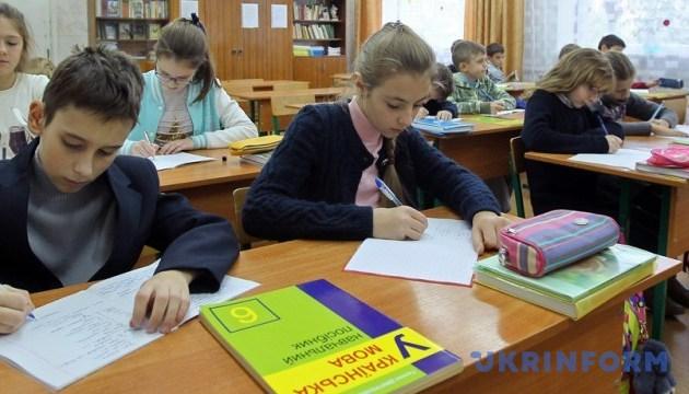 Правительство определило 10 школьников, которые получат стипендию имени Тараса Шевченко
