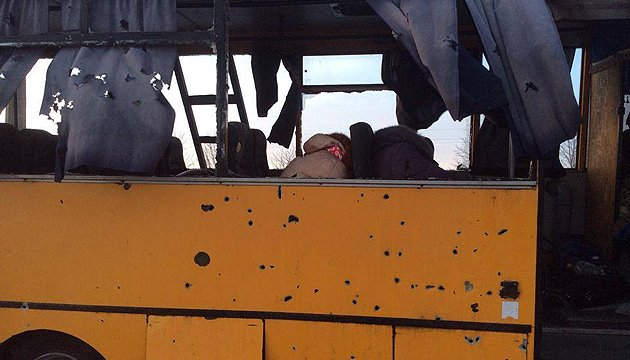 Теракт под Волновахой: Прокуратура направила в суд обвинительный акт
