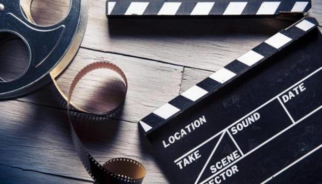 В Украине объявили конкурс на президентские гранты в области кино