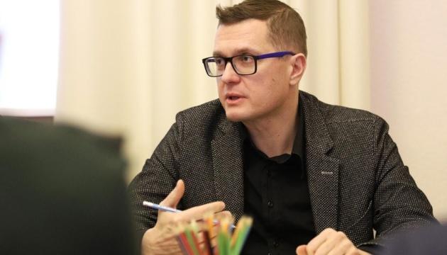 Баканов ознакомил СНБО с ходом расследования СБУ катастрофы самолета МАУ
