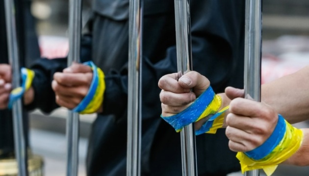 День украинского политзаключенного имеет новый контекст в современной истории - Денисова