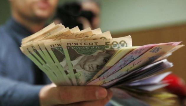 При увольнении предлагают платить компенсацию в размере нескольких окладов - законопроект