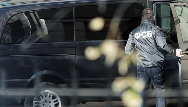 ФСБ пыталась завербовать работника одного из предприятий Укроборонпрома