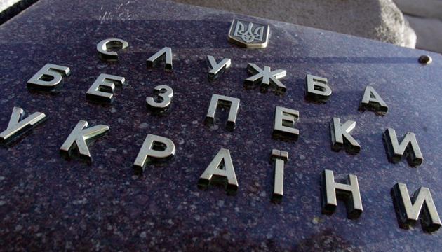 СБУ не видит причин для запрета въезда актерам РФ Башарову, Колесникову и Удовиченко