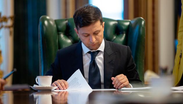 Президент подписал указ о госнаградах ко Дню Соборности