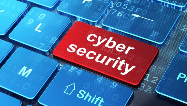 Украина и Япония провели второй раунд киберконсультаций