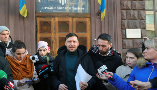 Дело Шеремета: адвокаты Дугарь пожаловались в ГБР на следователей