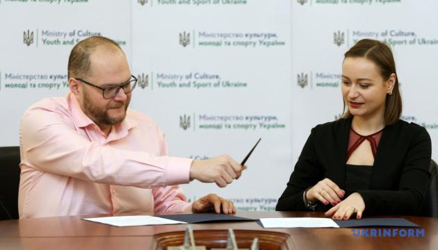 МКМС будет сотрудничать с Национальным украинским молодежным объединением