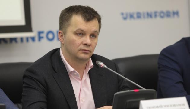 """Милованов объяснил, что означает увольнение работника """"день в день"""""""