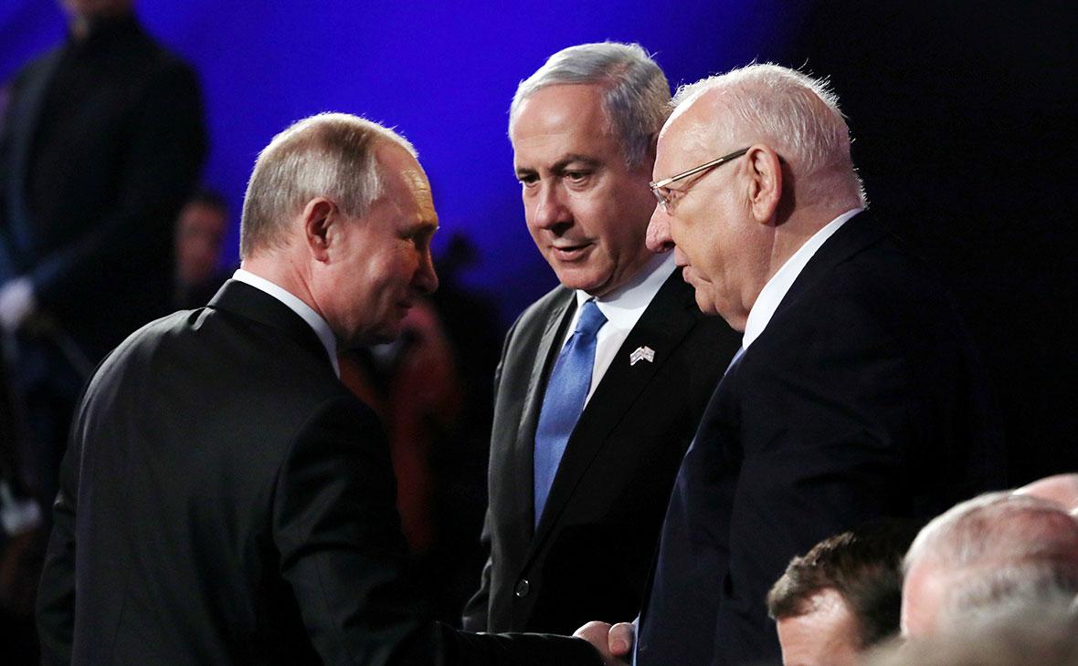 Путин и Ривлин