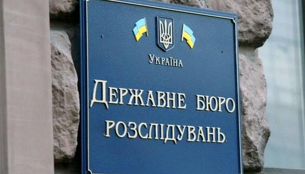"""ГБР готовится к передаче в суд одного из """"дел Майдана"""""""