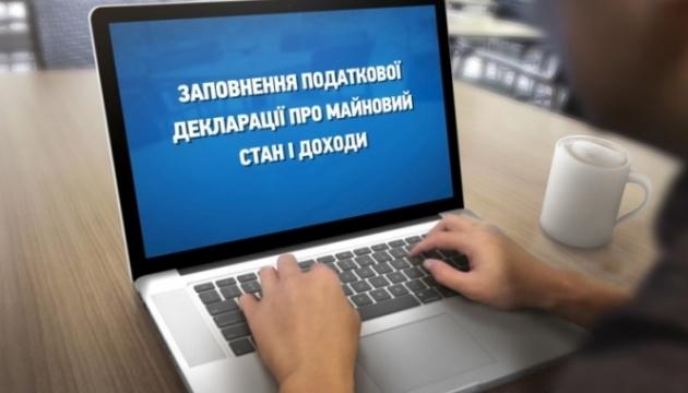 НАПК дало семь лайфхаков для заполнения е-декларации