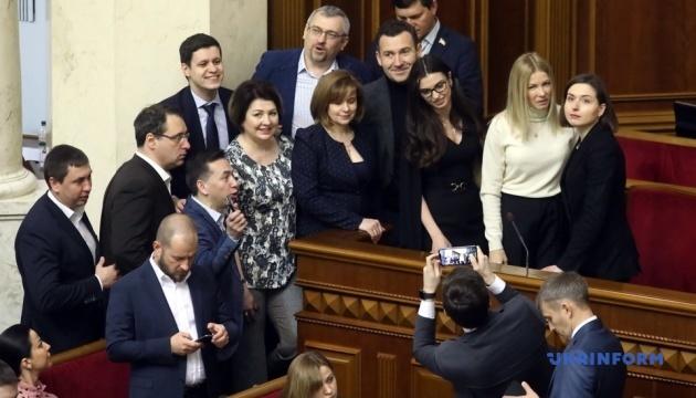 Рада приняла закон о среднем образовании