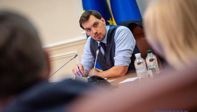 Кабмин инициирует компенсации в случае задержки пенсий и зарплат - Гончарук