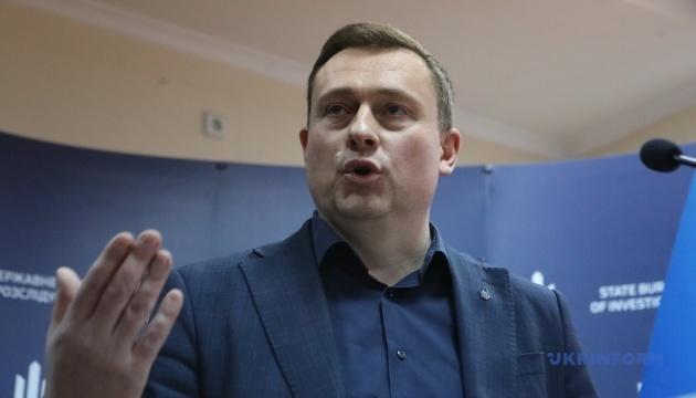 Назначение Бабикова первым замдиректора ГБР обжаловали в суде