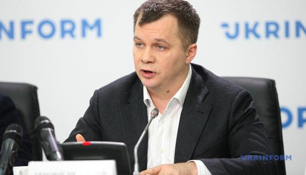 Милованов о зарплатах чиновников: Правительство должно найти баланс